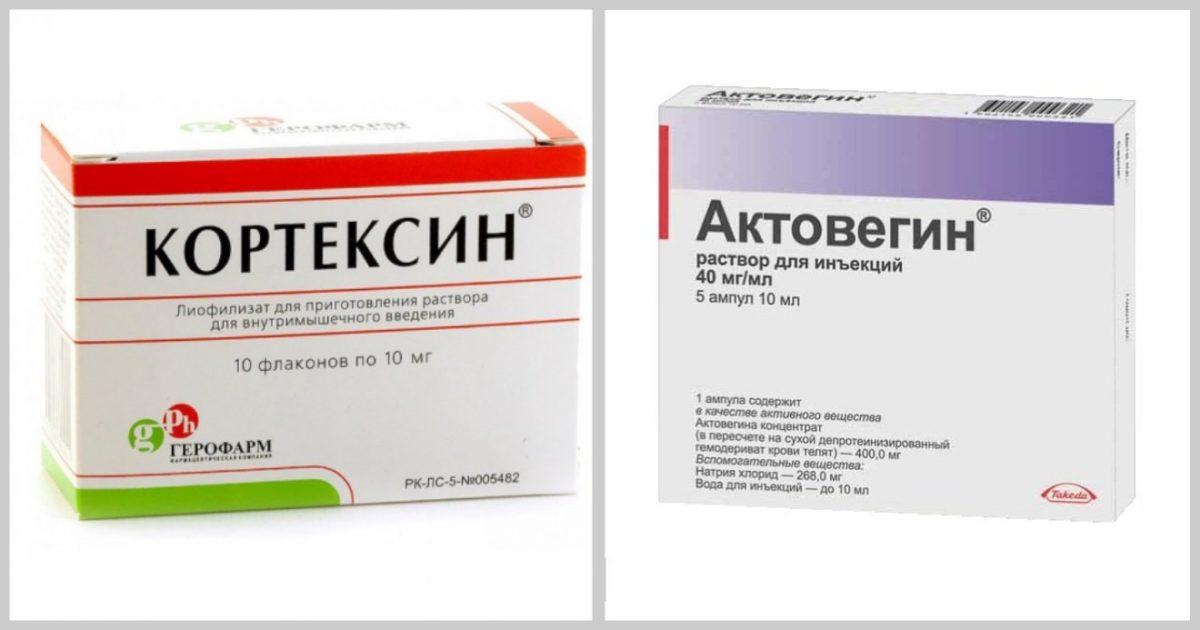 Кортексин аналоги. Цены на аналоги в аптеках