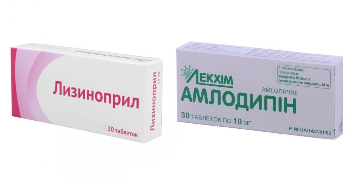 Амлодипин и Лизиноприл