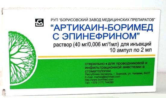 Артикаин с Эпинефрином