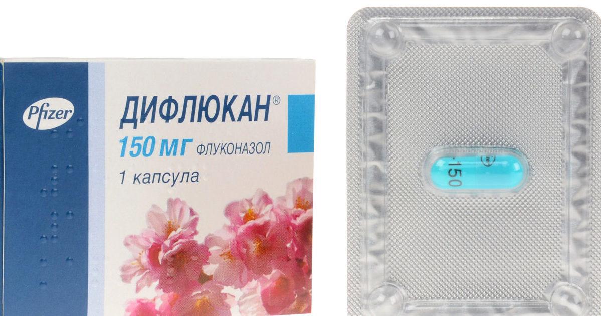 Аналог Дифлюкана от молочницы обзор дешевых и эффективных препаратов