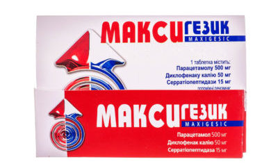 Максигезик