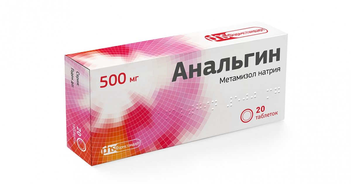 Анальгин снимает боль при головных болях