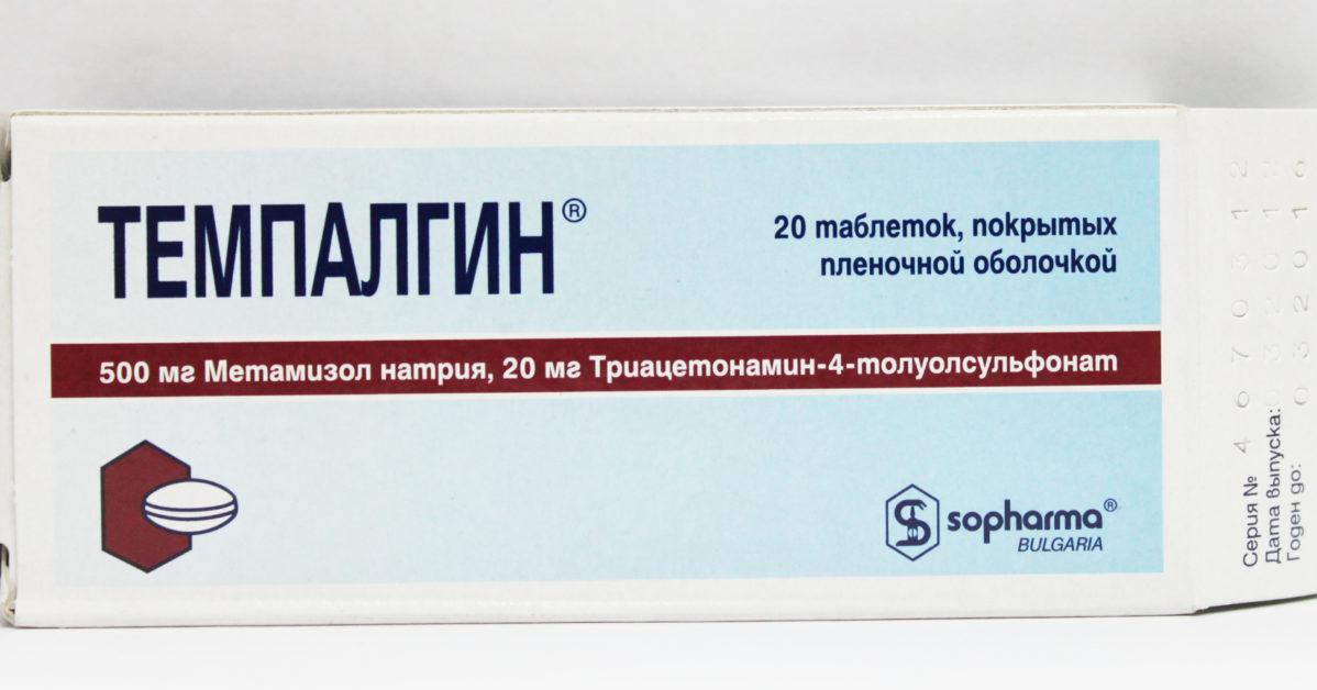 Темпалгин таблетки применение от чего помогают