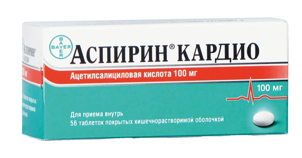 Аспирин кардио - инструкция по применению, цена, аналоги