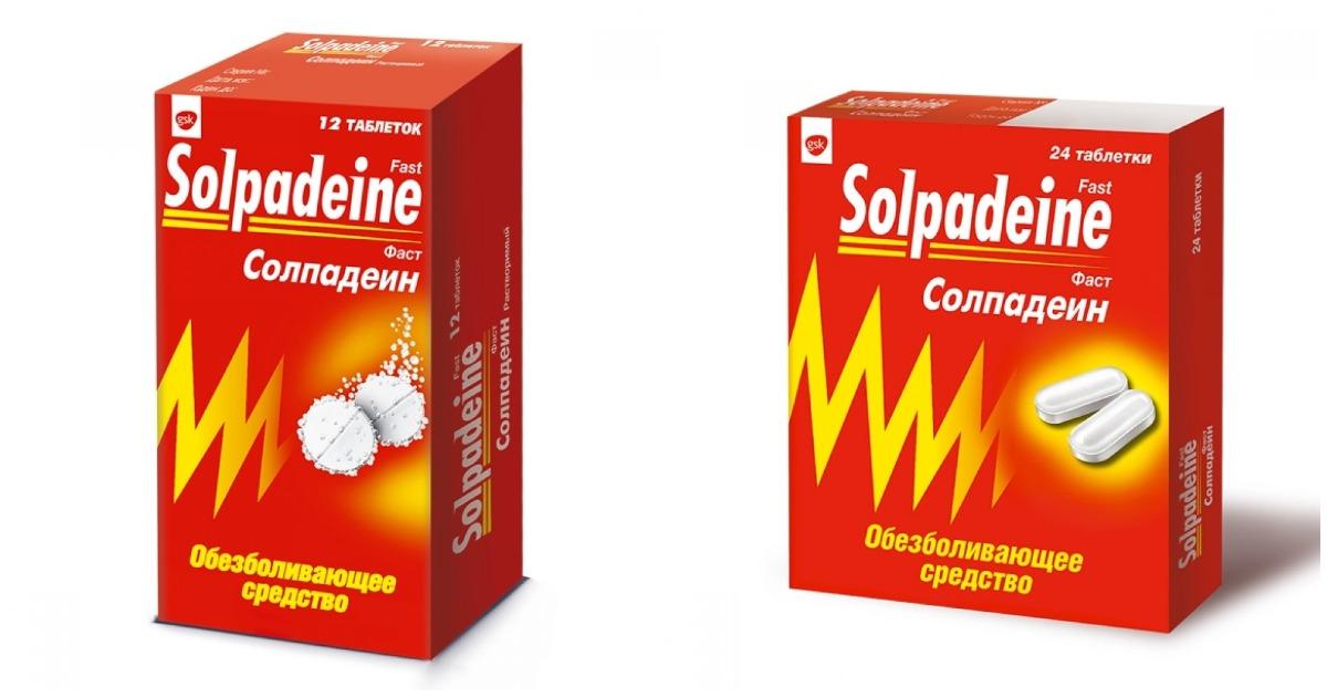 Солпадеин Фаст цена в Томске от 110 руб., купить Солпадеин Фаст, отзывы и инструкция по применению