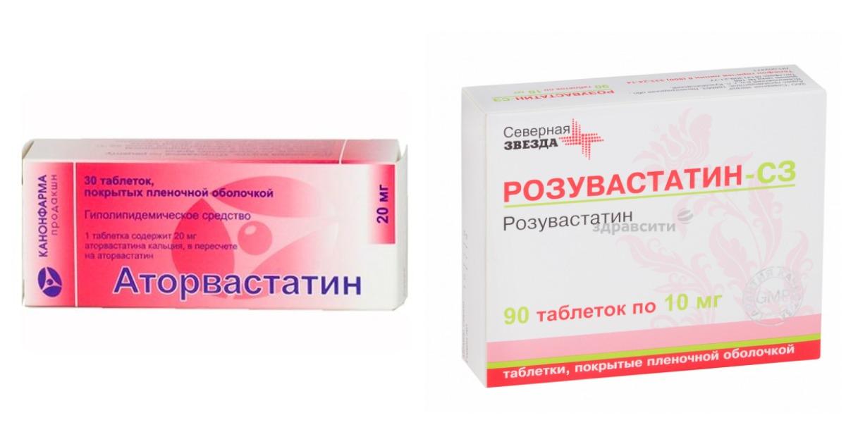 Симвастатин и Аторвастатин что лучше из статинов последнего поколения