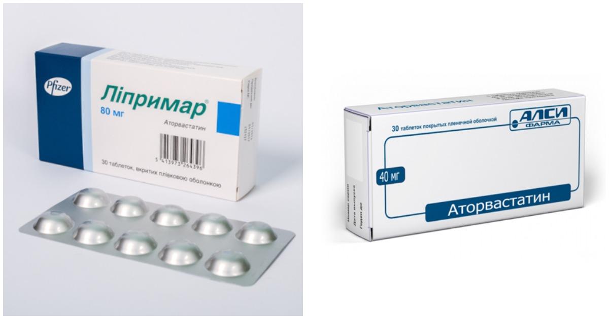 Липримар и Аторвастатин