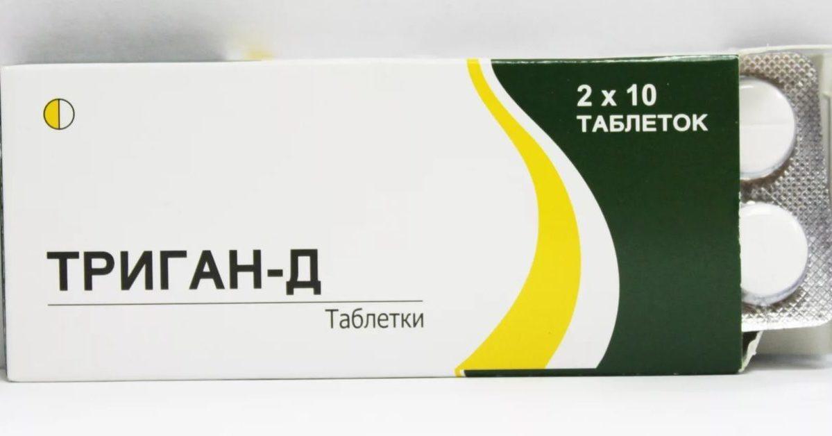 Триган Д: от чего эти таблетки? Инструкция по применению и отзывы