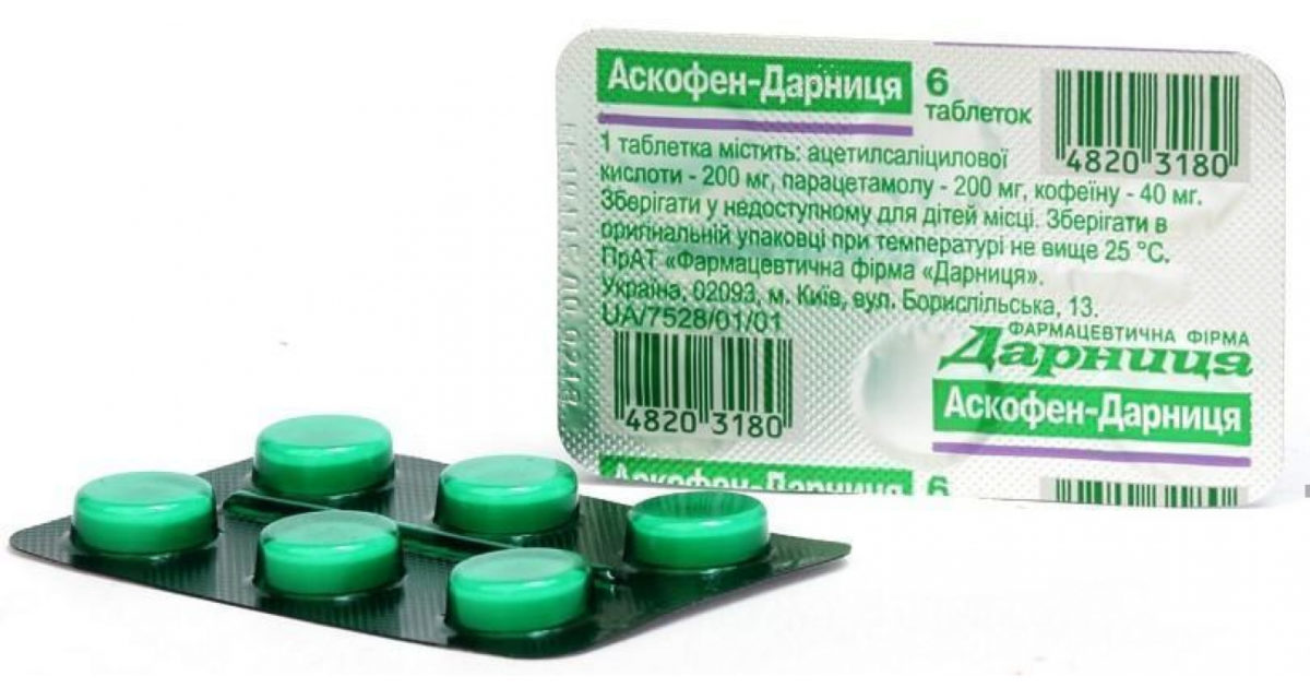 Аскофен: инструкция по применению, от чего помогает, цена, показания и состав