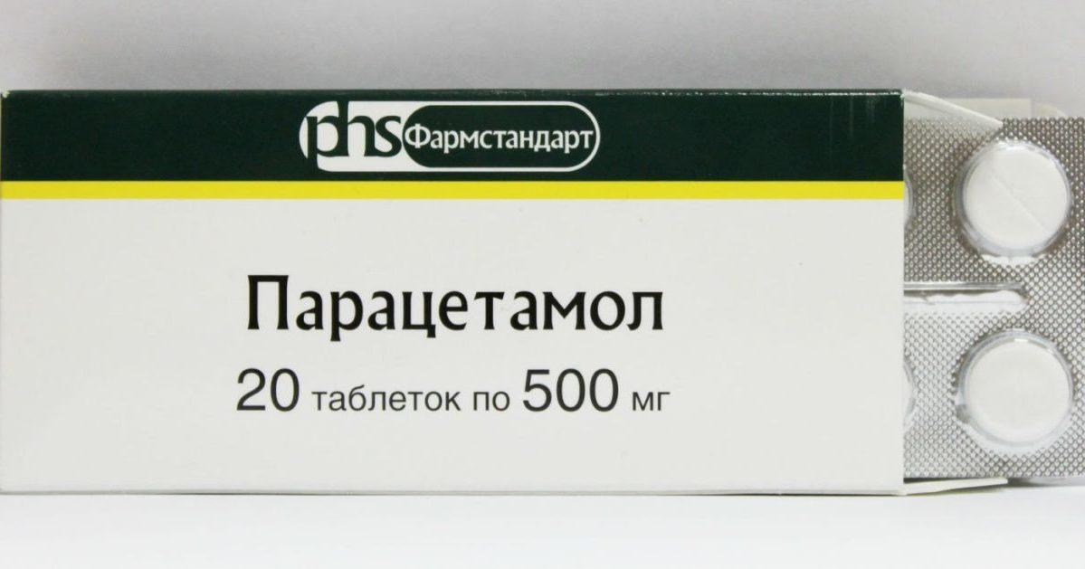 Сколько таблеток парацетамола пить при температуре взрослому
