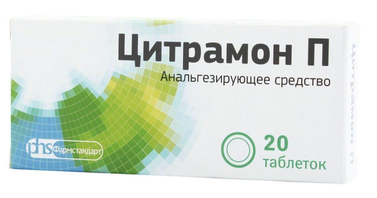 Действие цитрамона при головной боли