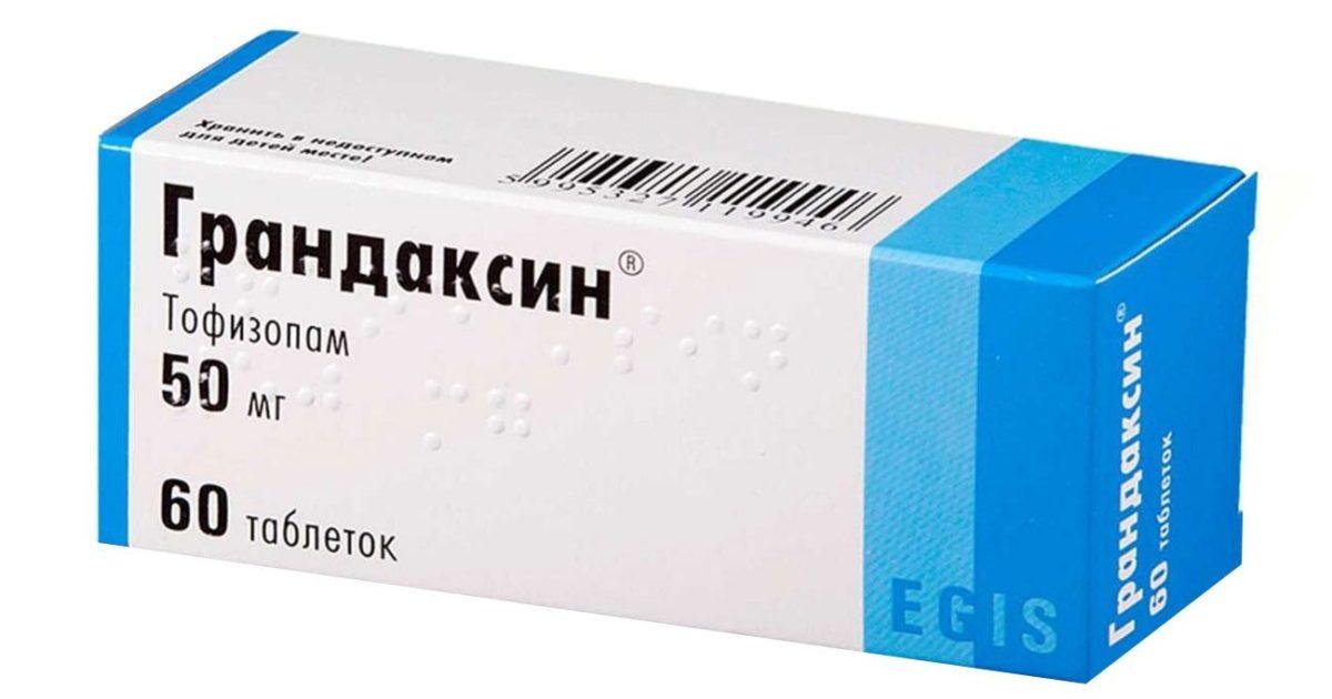 Грандаксин цена в Томске от 357 руб., купить Грандаксин, отзывы и инструкция по применению