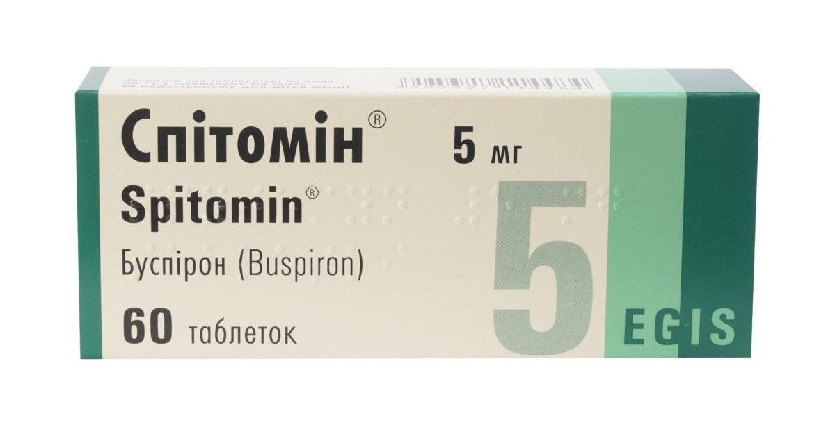 Спитомин – инструкция по применению таблеток, отзывы, цена, аналоги